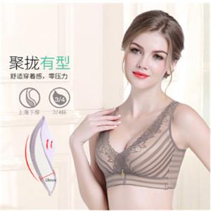 内衣女无钢圈文胸套装收副乳聚拢防下垂性感美