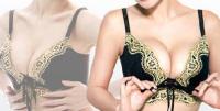<b>阿朵内衣尽显女性胸部塑型魅力</b>