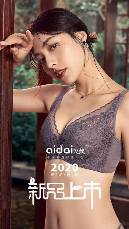 新品发布  幻影 · 拥戴 2020 春夏季新产品系列产品